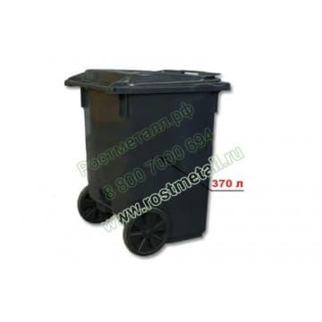 Пластиковый контейнер для мусора объемом 370 литров (3 колеса)