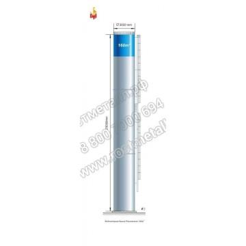 ВБР 160 м3 опора - 25 м (негабарит)- Резервуар вертикальный стальной