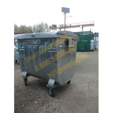 Евроконтейнер оцинкованный для мусора объемом 1,1м3 с плоской крышкой