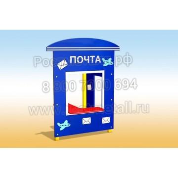 Модель Почта