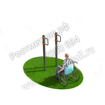 Поручни для подтягивания на коляске