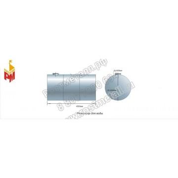 РГС 20 м3 - Резервуар горизонтальный стальной