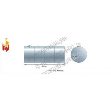 РГС 25 м3 - Резервуар горизонтальный стальной