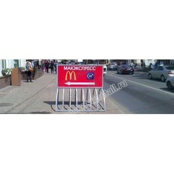 Рекламная велопарковка