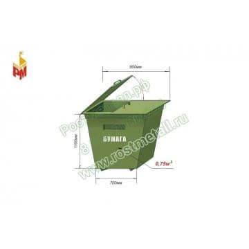 Контейнер металлический 0,75м3 для раздельного сбора мусора - для бумаги