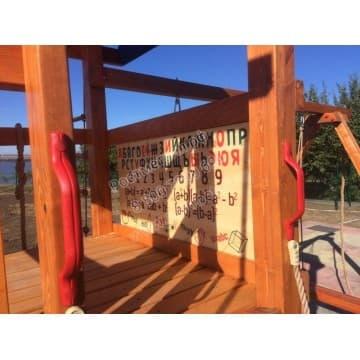 Детский игровой комплекс Тасмания 2019