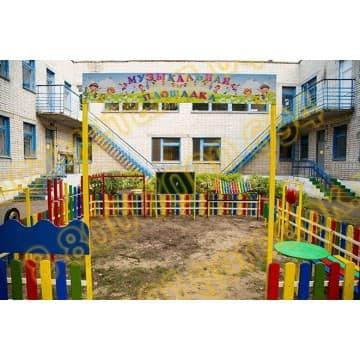 Детская музыкальная площадка