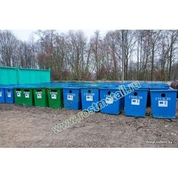Комплект из 3 контейнеров металлических 0,75 м3 для раздельного сбора мусора - бумаги, пластика, стекла