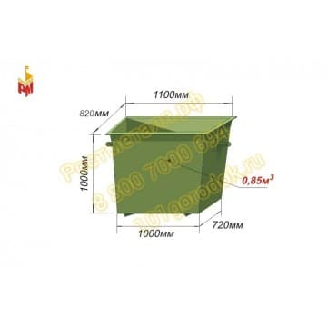 Контейнер для мусора объём 0,85 м3 (евроформа)