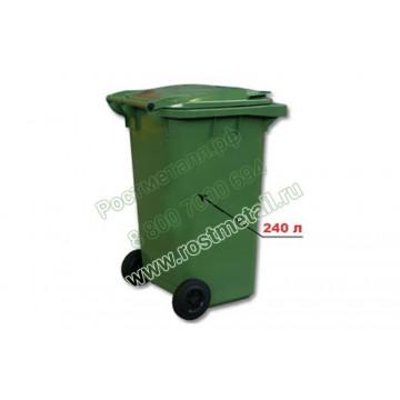 Пластиковый контейнер для мусора объемом 240 литров