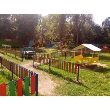 Ограждение для детской площадки №1