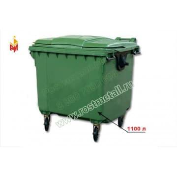 Пластиковый контейнер для мусора объемом 1100 литров