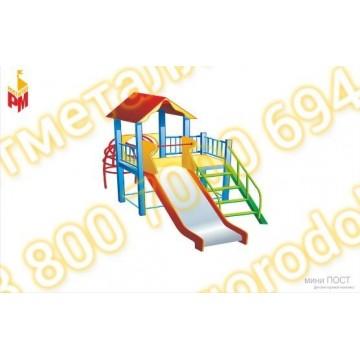 Детский игровой комплекс Мини Пост