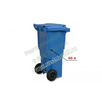 Пластиковый контейнер для мусора объемом 60 литров