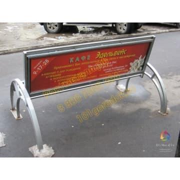 Скамья рекламная металлическая
