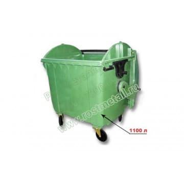 Пластиковый контейнер для мусора объемом 1100 литров (круглая крышка)