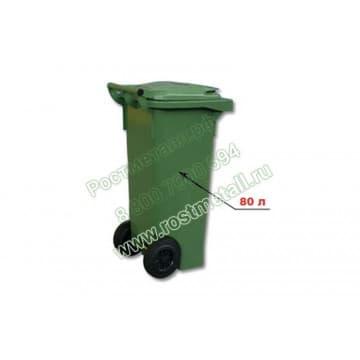 Пластиковый контейнер для мусора объемом 80 литров
