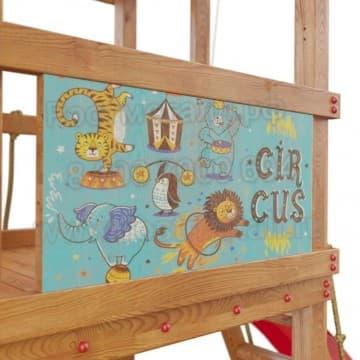 Детский игровой комплекс Мадагаскар 2019