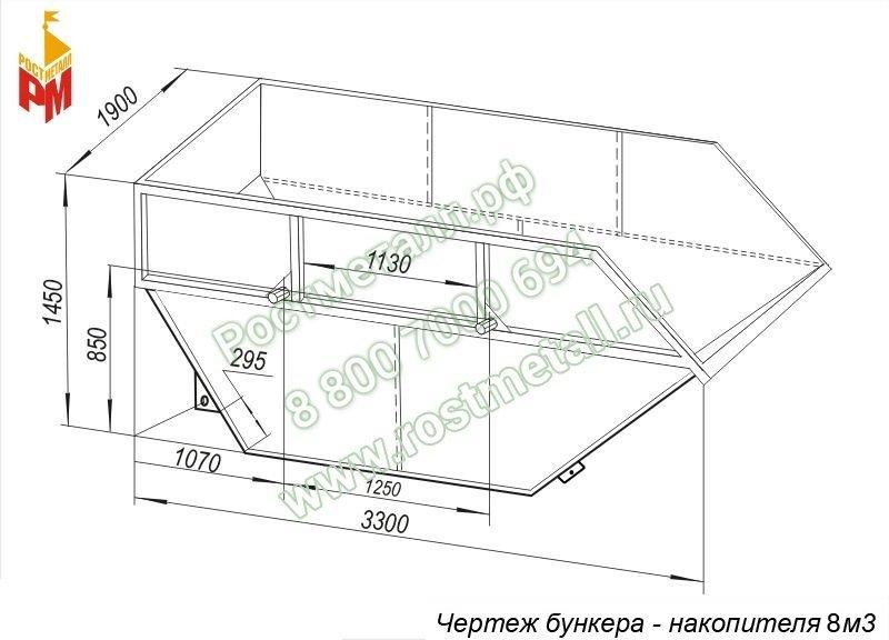 Чертеж бункера контейнер 8м3