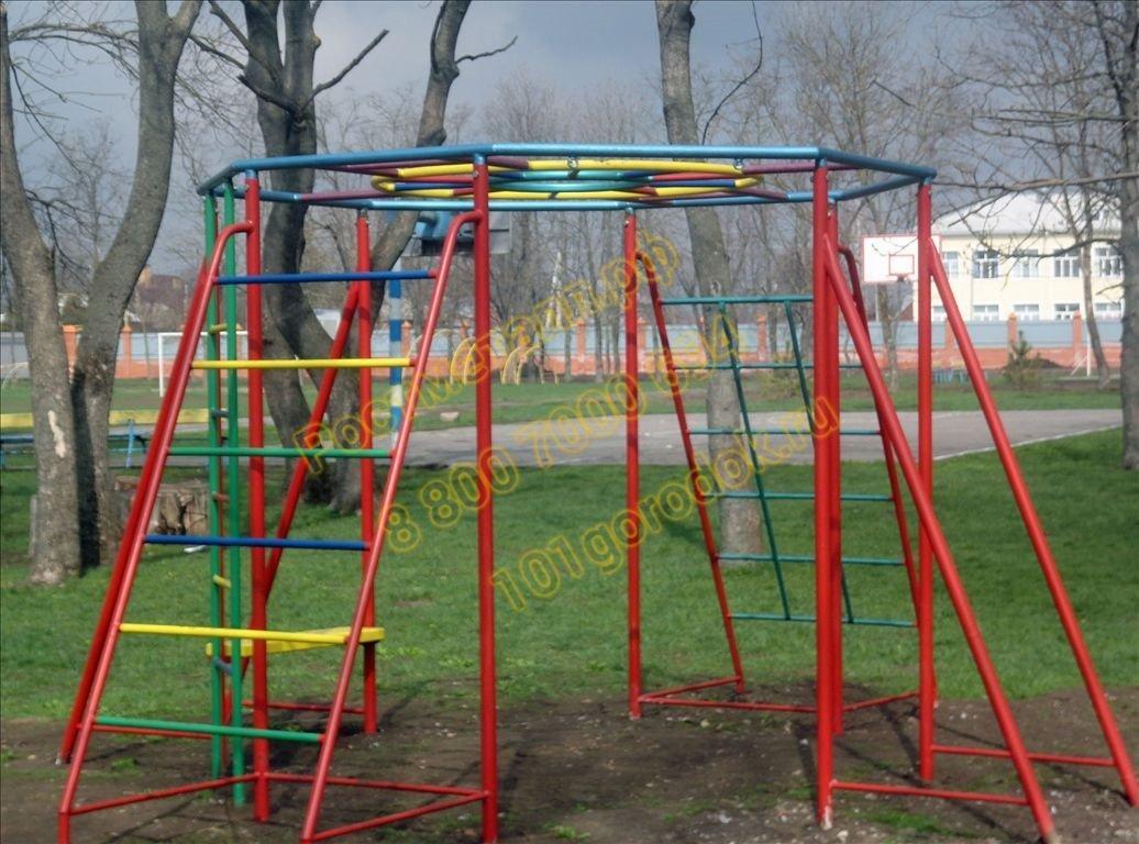 купить детский спортивный комплекс курск